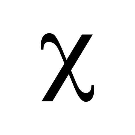 Free Lateral Approximant, Download Free Clip Art, Free
