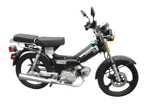 49cc Moped | Gas Engine | Pedals | Motorized Bicycle
