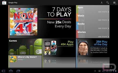 Actually, the Google Play Store Update is Rolling Out to a